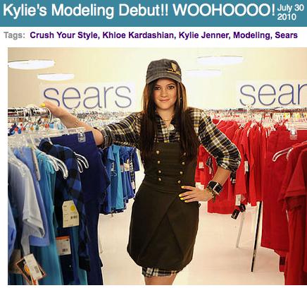 Kylie Jenner Sears