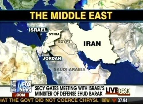 Egypti vs. Irak