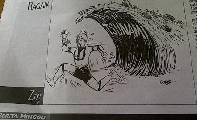 Ultraman Tsunami