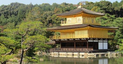 Kioto, Kuva: Stara