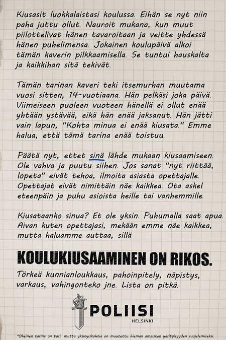 Helsingin poliisilaitos