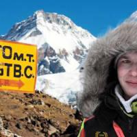 Sami Kieksistä photoshopattu kuva Mount Everestillä
