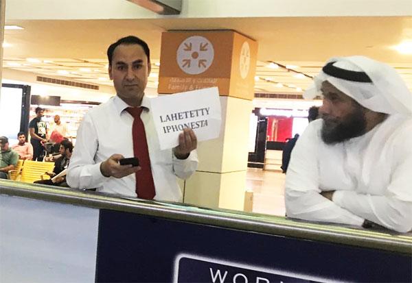 Dubai suku puoli video